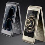 Samsung Kapaklı Akıllı telefon W2018